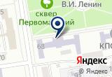 «ПРАКСИС, социально-психологический центр» на Яндекс карте