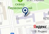 «ПРАКСИС» на Яндекс карте