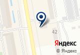 «Natali, магазин женской одежды» на Яндекс карте