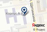 «Хакасский технический институт» на Яндекс карте
