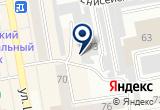«АВТО-ТРЕЙД-in, автосалон» на Яндекс карте