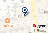 «Елена» на Яндекс карте