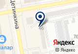 «Панорама, ООО, туристическая фирма» на Яндекс карте