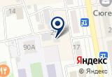 «МРТ-диагностика» на Яндекс карте