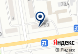 «Турист, магазин товаров для отдыха» на Яндекс карте