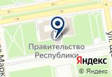 «Избирательная комиссия Республики Хакасия» на Яндекс карте