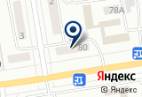 «Турист» на Яндекс карте