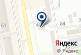 «Galamix» на Яндекс карте