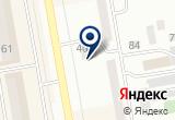«T-sterone, магазин спортивного питания» на Яндекс карте