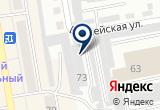 «Луч, СТО» на Яндекс карте