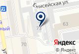 «Мангуст, автоцентр» на Яндекс карте