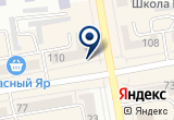 «Лиственная, спортивно-туристическая база» на Яндекс карте