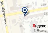 «Bon Sweet, студия дизайна интерьера» на Яндекс карте