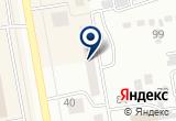 «Рандеву» на Яндекс карте