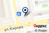 «Сибирский Фонд Сбережений» на Яндекс карте