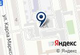 «Tequilla print, рекламное агентство» на Яндекс карте