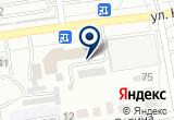 «Хакасэнергосбыт» на Яндекс карте