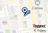 «Либерально-демократическая партия России, Хакасское региональное отделение» на Яндекс карте