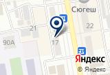 «Adam & Eva, магазин нижнего белья» на Яндекс карте
