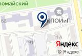 «Общежитие ХГУ» на Яндекс карте