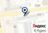 «Зодчие, салон отделочных материалов и света» на Яндекс карте