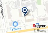 «Дорожный профсоюз Красноярской железной дороги» на Яндекс карте