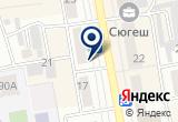 «Киоск по продаже цветов» на Яндекс карте