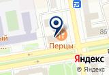 «СаяныЭкоТур» на Яндекс карте