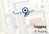 «Да!, мастерская рекламы» на Яндекс карте
