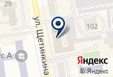 «ШАНС» на Яндекс карте