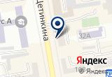 «Ваш доктор, стоматология» на Яндекс карте