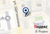 «Востсибуголь-Хакасии» на Яндекс карте