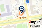 «Трапеза, ресторан выездного обслуживания» на Яндекс карте