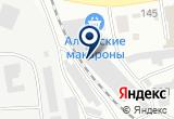 «Золотой колос» на Яндекс карте