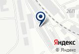 «Авто Пульс, СТО» на Яндекс карте