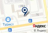 «Красноярская железная дорога, Абаканское территориальное управление» на Яндекс карте