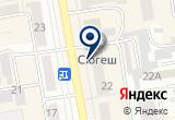 «FastMoney, микрофинансовая организация» на Яндекс карте