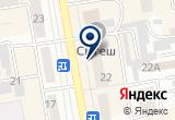 «Дешевая Аптека» на Яндекс карте