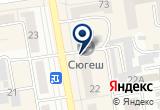 «ФОТО ПЛЮС» на Яндекс карте