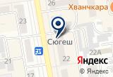 «Юридическая компания, ИП Климашевская А.А.» на Яндекс карте