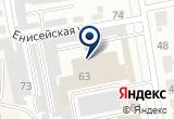 «Энтузиаст, сеть магазинов оборудования для автомоек» на Яндекс карте