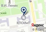 «Колледж педагогического образования, информатики и права, ХГУ им. Н.Ф. Катанова» на Яндекс карте