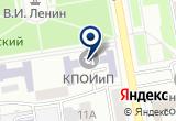 «Колледж педагогического образования информатики и права» на Яндекс карте