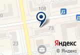 «Celebrity`s, салон красоты» на Яндекс карте