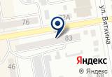 «Студия Декор, магазин-студия отделочных материалов» на Яндекс карте