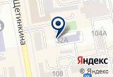 «Специальная (коррекционная) общеобразовательная школа №27 VI вида для обучающихся» на Яндекс карте