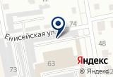 «Ортопедия Плюс, сеть ортопедических салонов» на Яндекс карте