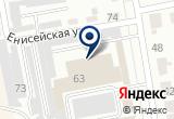 «Оптово-розничный склад, ИП Анохина С.Н.» на Яндекс карте