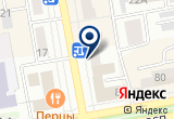 «Почтовое отделение №5» на Яндекс карте