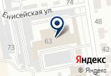 «Электросеть» на Яндекс карте